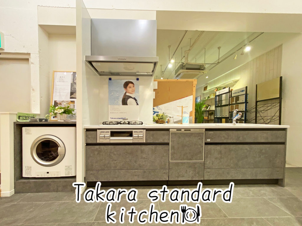 タカラスタンダードキッチン写真