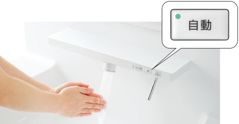 TOTO洗面化粧台【オクターブ】自動水栓写真
