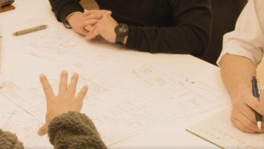 最高のプランニングをする設計デザインチーム