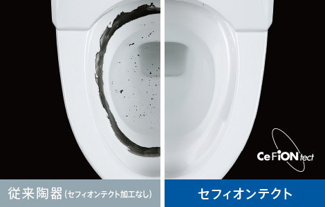TOTOトイレ写真